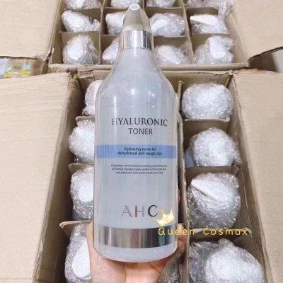 AHC神仙水(1000ml)
