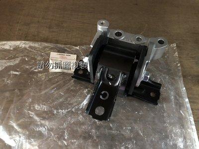 三菱 LANCER FORTIS 全新 日本件 正廠 原廠 右邊 引擎腳 另有OUTLANDER COLT PLUS