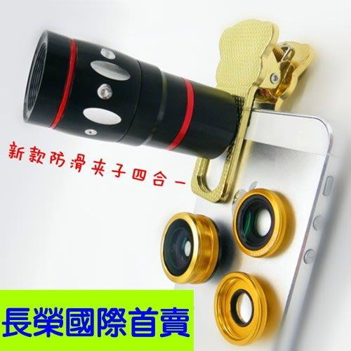 有影片介紹 四合一通用貓夾手機鏡頭(魚眼、廣角、微焦、10倍望遠鏡) 自拍桿 自拍神器 自拍棒 藍芽自拍桿