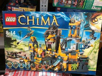 70010 lego chima new