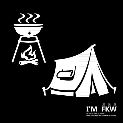 反光屋FKW 帳篷 露營 烤肉架 Family 文字貼紙 小花 狗狗 全家福 家庭 反光貼紙 汽車休旅車三角窗擋風玻璃