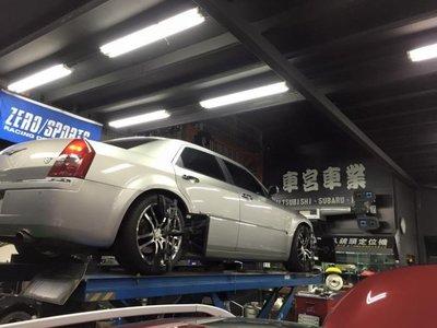 JK Racing 避震器 《道路版》Chrysler 克萊斯勒 300C (2WD) 高低軟硬可調 保固一年