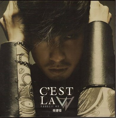 吳建豪 C`est La V. 說愛就愛. 有你在. CD