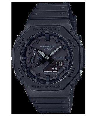【金台鐘錶】CASIO卡西歐 G-SHOCK 超人氣的八角錶殼設計  防水200米 GA-2100-1A1