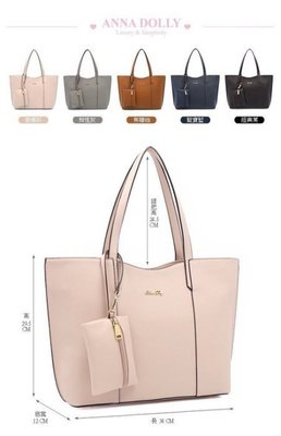 【全新】ANNA DOLLY 微醺巴黎Tipsy托特曼達包-香檳粉  肩背包 手提包 托特包 包包