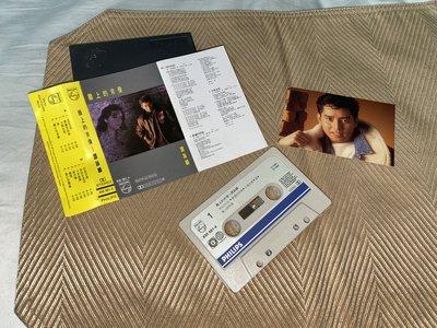 【李歐的音樂】香港寶麗金唱片1987年 譚詠麟 牆上的肖像 錄音帶有歌詞