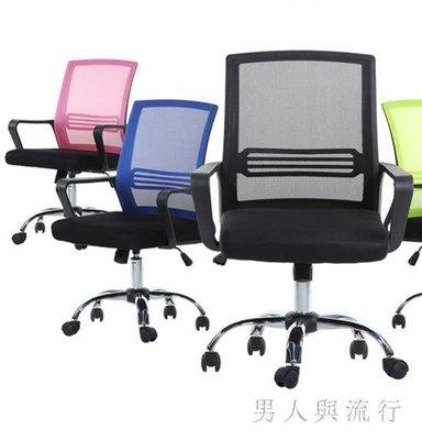 新款升降電腦椅辦公椅老板椅靠背椅轉椅座椅宿舍椅電競椅家用 DR8002