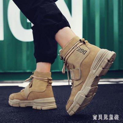 馬丁靴 男高幫雪地鞋冬中幫短靴潮工裝沙漠靴英倫棉鞋 BF17839