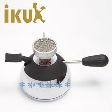 *咖啡妹妹* MILA 陶瓷頭電子 ML-1012 登山爐