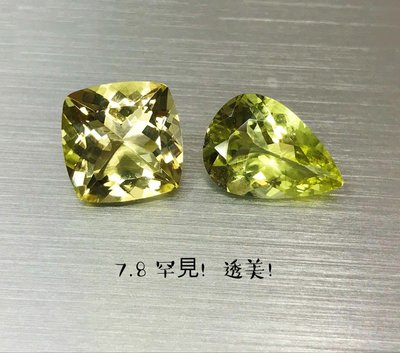 【台北周先生】天然金黃綠柱石 2顆共約7.8克拉 頂級放光 專家收藏級 金色祖母綠 非常乾淨 無燒