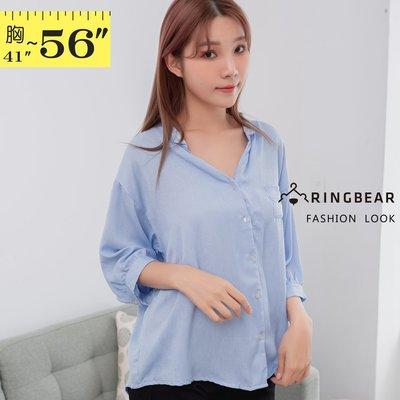 襯衫--慵懶夏日氣息柳葉皺褶紗五分寬袖方領V型開襟大尺碼上衣(藍XL-5L)-I85眼圈熊中大尺碼