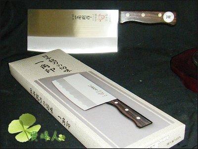 一角中華菜刀