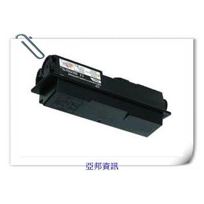 EPSON S050588 環保 副廠碳粉匣  AL M2410D / M2410DN / MX21DNF 亞邦印表機