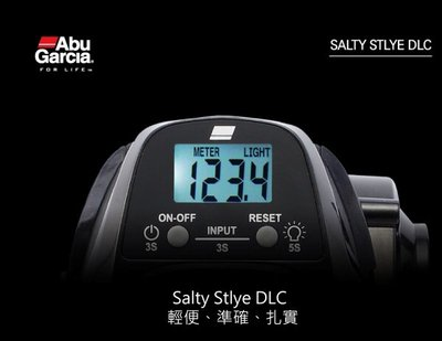 【野川釣具-釣魚】ABU-SALTY-STYLE-DLC(小龜附表)~左手/右手