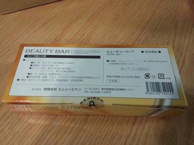[神器坊][現貨][2017新版防偽] Beauty Bar 24K黃金T字離子美容棒 BM-1