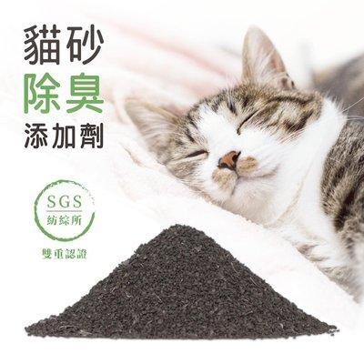 【無味熊】貓砂除臭添加劑 3L