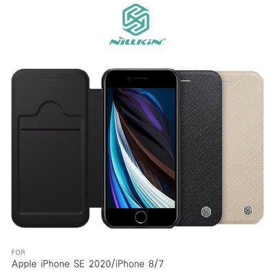 --庫米--NILLKIN Apple iPhone SE 2020/iPhone 8/7 銘革皮套 可插卡 保護套