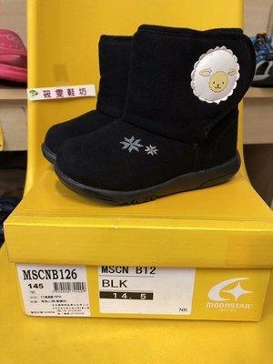 ✨《叉叉雜貨》✨ ?? MOONSTAR 月星 日本Carrot 機能童鞋 暖羊羊學步靴款 MSCNB126 台南市