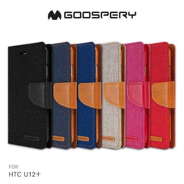 *Phone寶*GOOSPERY HTC U12+ 網布皮套 磁扣 可插卡 保護套