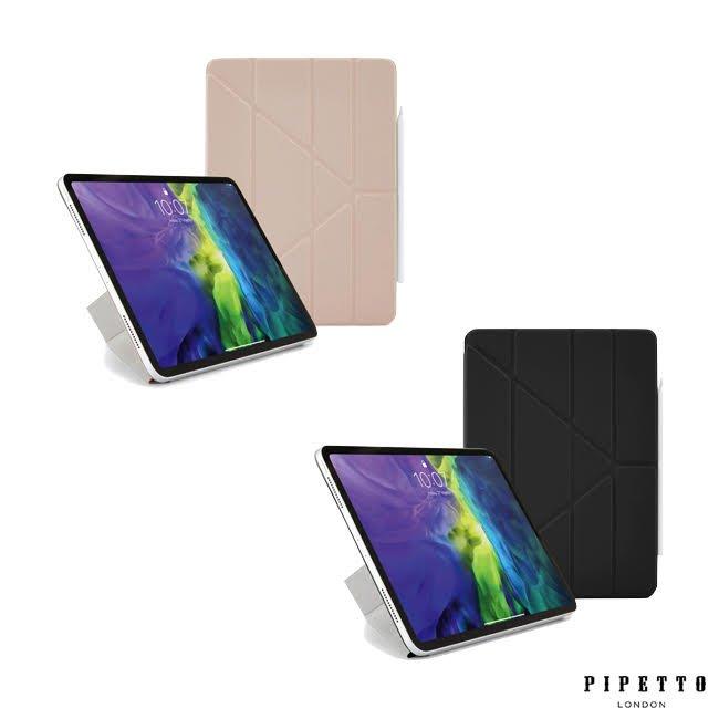 PIPETTO Origami Folio iPad Pro 12.9吋(2020) 磁吸式多角度多功能保護套