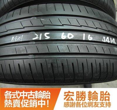 【宏勝輪胎】中古胎 落地胎 二手輪胎 型號:A601.215 60 16 橫濱 AE50 4條 含工4000元