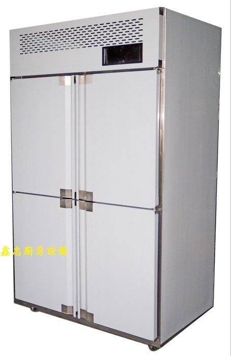 鑫忠廚房設備-餐飲設備:手工系列四門立式冷凍櫃-四門麵團冰箱-賣場有西餐爐-烤箱-攪拌機-發酵箱