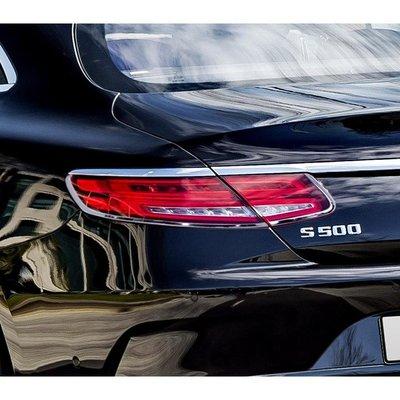 【JR佳睿精品】15-UP Benz S63 S56 S400 C217 Coupe 改裝 鍍鉻後燈框 尾燈飾條 裝飾