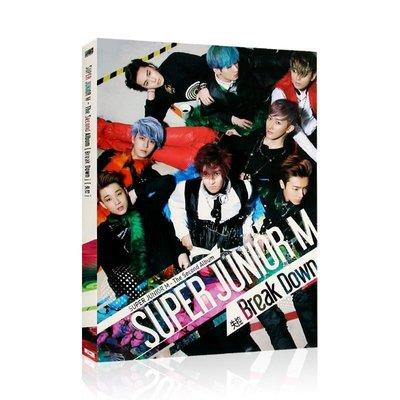 Super Junior-M:Break Down 失控(CD)現貨發售@mj97332