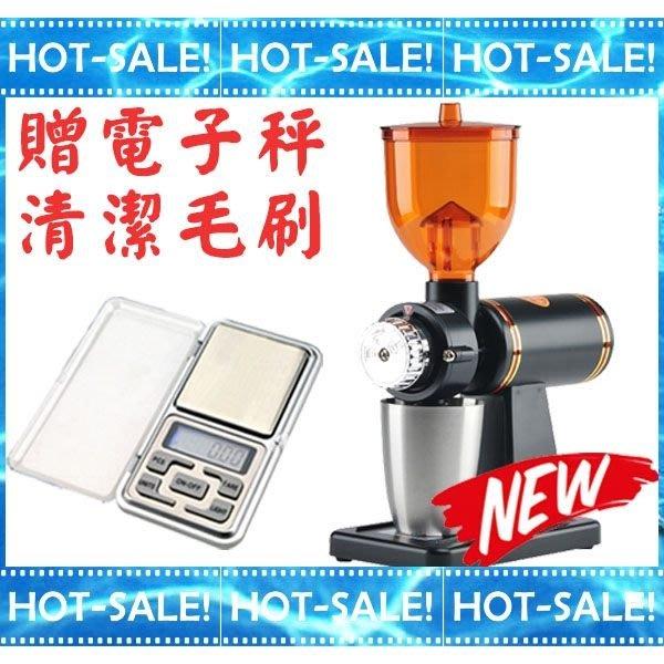 《最新改款+贈電子秤+咖啡豆+清潔刷》Tiamo 700S 消光黑 半磅電動磨豆機 (台灣製機身+義大利製刀盤)