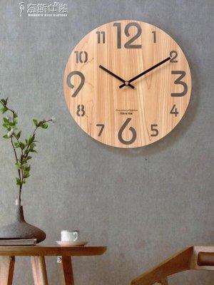 【蘑菇小隊】木制掛表簡約現代鐘表時尚北歐木質掛鐘-MG92776