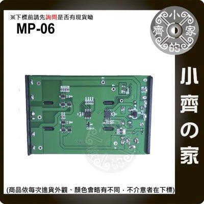 MP-06 免工具 行動電源 3顆 18650電池 5V 12V 電源 雙輸出 USB充電 帶開關 小齊的家