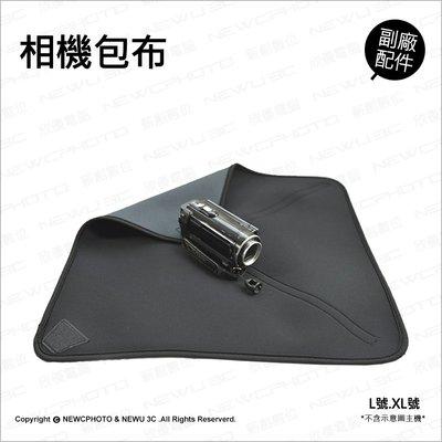 【薪創台中】萬用 相機包布 潛水布材質 L號 XL號 保護袋 單眼 相機袋 耐刮 魔鬼氈 鏡頭 筆電