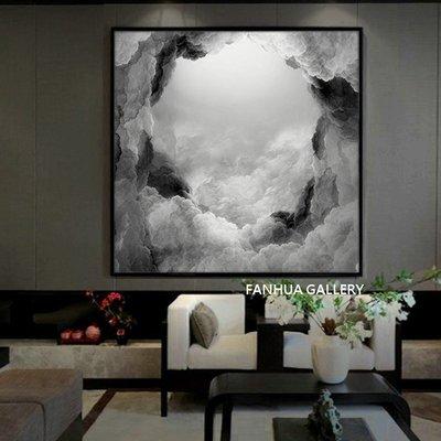 C - R - A - Z - Y - T - O - W - N 黑白抽象掛畫 辦公室飯店掛畫  居家空間設計師裝飾畫