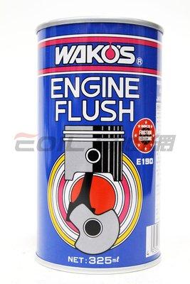 【易油網】Wako's EF Engine Flush 速效型引擎內部清洗劑 Cusco MOTUL
