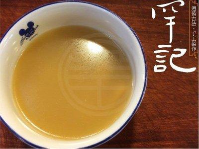 台南歸仁黃昏市場【罕記】滴雞精 月子餐 術後保養 古法滴製 採預訂製作