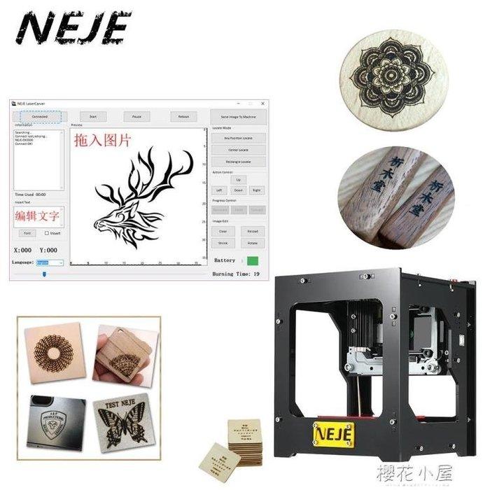 激光雕刻機小型微型DIY鐳雕鐳射打標機刻字機 2018新款NEJE雷捷QM『左鄰右裏 』(可開立發票)
