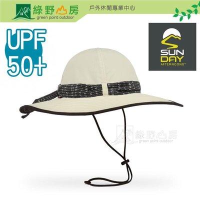 綠野山房》Sunday Afternoons 美國 女 抗UV透氣圓盤帽 遮陽帽 蛋白石 SAS2C02547B-2