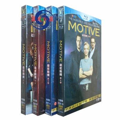 美劇高清DVD Motive 作案動機/ 疑犯動機 1-4季 完整版