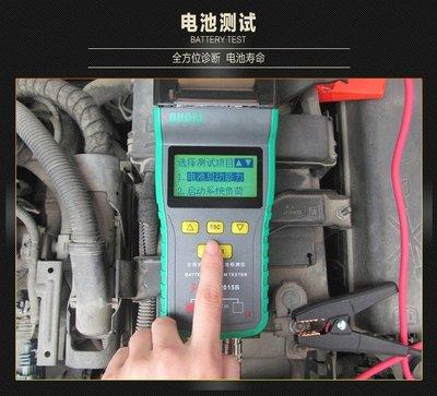 多一DY2015A汽車蓄電池檢測儀 汽油車柴油車12-24V電瓶測試儀電瓶檢測器