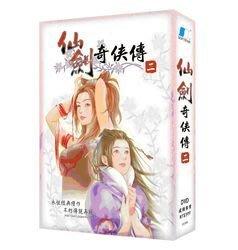 【傳說企業社】PCGAME-仙劍奇俠傳二 仙劍2 仙劍二(中文版)