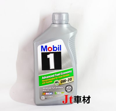 Jt車材 MOBIL 1 ADVANCED FUEL ECONOMY AFE 0W20 946ML SN 合成機油