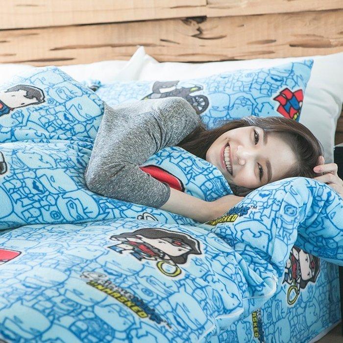 搖粒絨 / 雙人【正義曙光】床包兩用毯組  頂級搖粒絨  戀家小舖台灣製AAW215