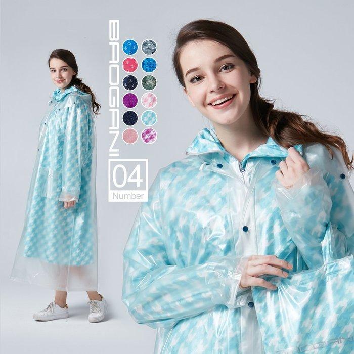 【寶嘉尼 BAOGANI】B04 HAPPY RAINY DAY 雙層雨衣-千鳥格(水藍)