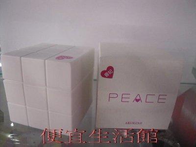 便宜生活館【造型品】ARIMINO 香娃 香妃-魔術方塊--光澤臘80g(白)~直髮與大波浪都適用