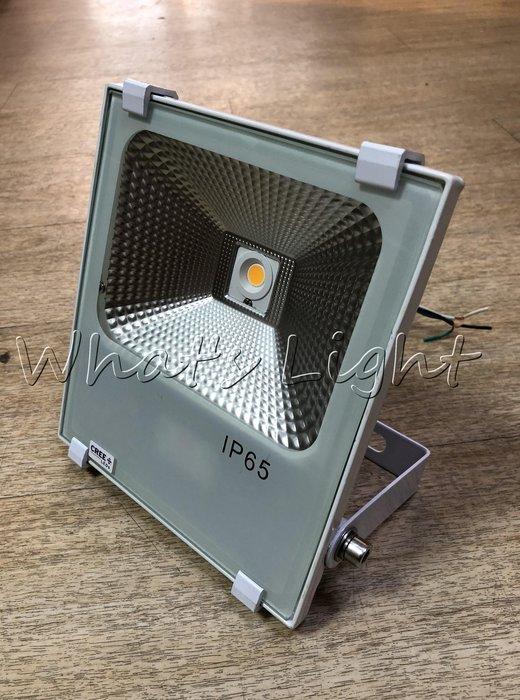 划得來LED燈飾~歐風純白 20W 薄型LED戶外投光燈 三色溫 LED防水洗牆招牌燈 泛光燈 KS6-7320 含稅