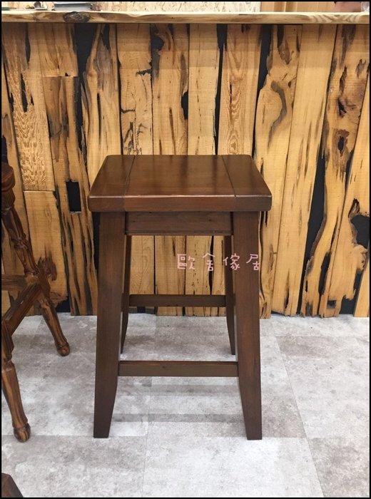 南歐鄉村風 復古仿舊實木高腳椅吧檯椅 原木小邊桌吧台椅中島板凳工作椅另有客廳組餐廳組房間組 【歐舍傢居】