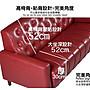 沙發【179購物中心】美式拿鐵-百年經典復古雙人沙發125cm-兩人座皮沙發$4799-酒紅限量-