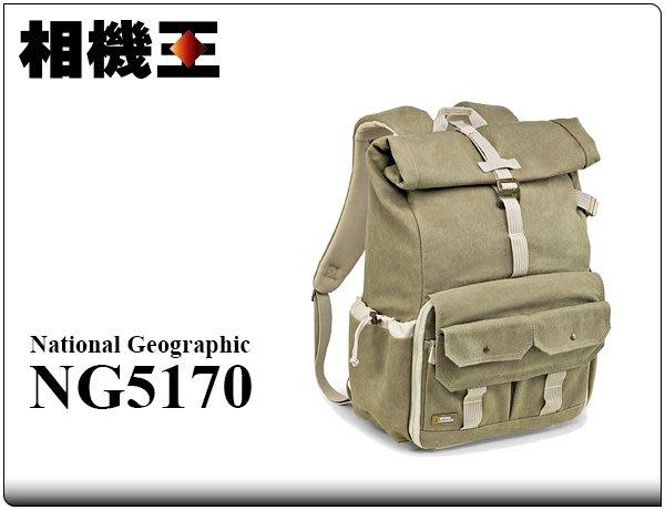 ☆相機王☆National Geographic NG5170 中型雙肩後背包 相機包 (2)