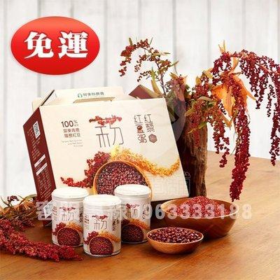 『宅配免運』屏東紅藜紅豆粥禮盒,在地紅藜+紅豆,口感香濃、營養加倍,下單後約需等候3-5個工作天到貨