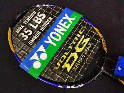 宏亮 含稅附發票 YONEX YY 優乃克 羽球拍 VOLTRIC 10DG 高磅數 羽毛球 VT-10DG BK/P